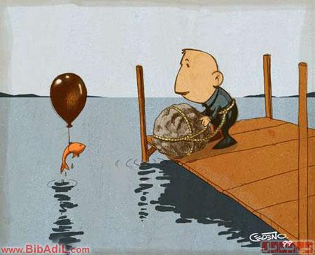 تفاوت در نوع خودکشی - کاریکاتور - بی بدیل