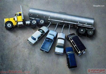 بنزین - بدون شرح - بی بدیل - Bibadil