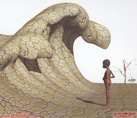 کودک آفریقایی - African boy - بی بدیل - Bibadil
