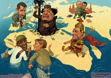 بی بدیل - جنگ لیبی
