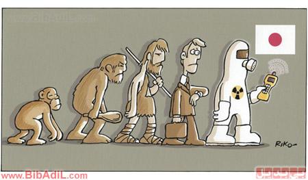 بی بدیل - نظریه تکامل