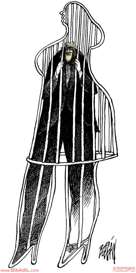 بی بدیل - زندان زنان