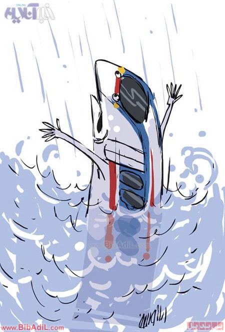بی بدیل - مترو تهران در آب باران غرق شد