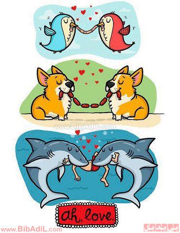 بی بدیل - عشق حیوانات